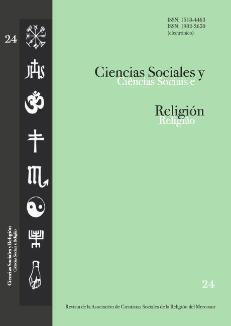 Ver Vol. 18 Núm. 24 (2016): La espiritualización de la religiosidad contemporánea